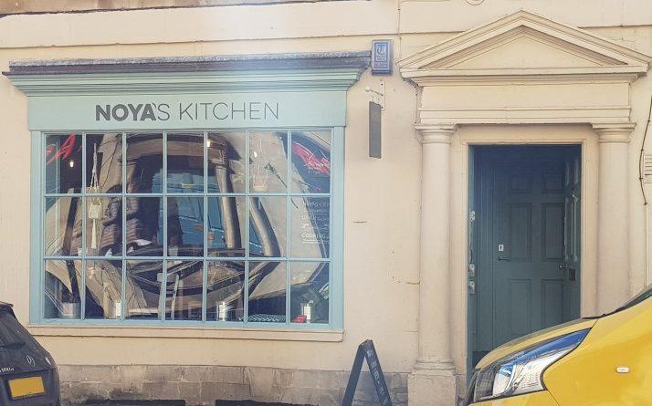 Noya's Kitchen
